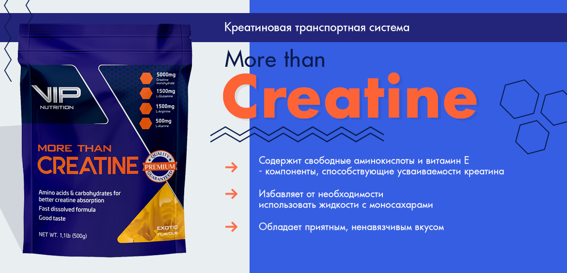 Banner-new-Creatine.png